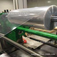 厂家供应PVC透明片材 吸塑磨砂PET卷材 印刷PVC胶片可定做尺寸
