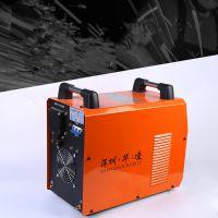 厂家直销深圳华之凌 等离子切割 氩弧焊机 手工焊机 切割机 60