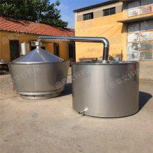 高效电加热酿酒设备技术 高粱烧酒设备