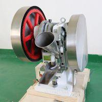 TDP-6单冲压片机 颗粒/粉末等压片 打片机 电动6吨压力 压大片