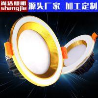 白加金LED筒灯天花射灯2.5寸5W7W12W工程照明灯具全铝嵌入式家装