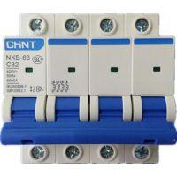 供应正泰断路器,小型断路器,空气开关NXB-63 4P C32