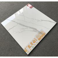 66.6°至尊白通体瓷抛砖 超白胚体 坚硬耐磨 佛山工程砖瓷砖地板砖