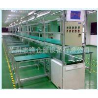 非标自动化 电子厂流水线 生产线 工业自动化 组装线 工作台