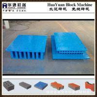 抗冲蚀砖机模具 硬质合金制砖机模具 质量保证 耐磨坚固