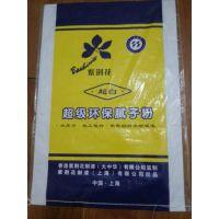 厂家直销彩印pp塑料编织袋10KG硅藻泥编织袋 化肥包装袋