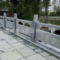 厂家供应精雕小桥石栏杆 浮雕园林摆件石栏杆 河道围栏