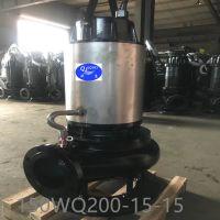供应天津高扬程潜水排污泵-大流量潜水排污泵