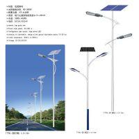 新农村亮化工程 太阳能灯 6米8米 支持定制 欢迎电话咨询