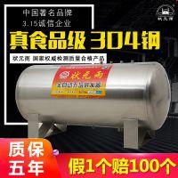 家用无塔供水器压力罐电动压力泵自动不锈钢水泵太阳能热水器增压