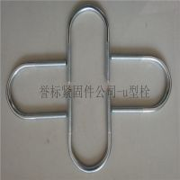 石标牌镀锌u型丝直销供应-GB2329