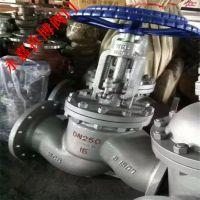 鞍山铸钢截止阀 J41H-25C DN600 锅炉高温蒸汽截止阀 J61H 永嘉孜博阀门