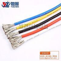 高温硅胶电线电缆—厂家直销