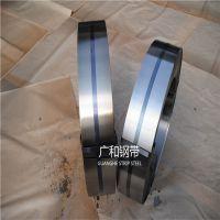 重庆五金工具钢带-广和钢带厂大众信赖-五金工具钢带订做