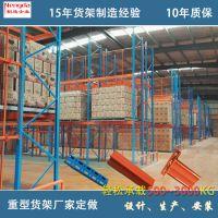 源头工厂制造多功能重型货架 货位承重1~2吨托盘物料架仓储物流用