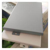 幕墙铝单板是环保装饰材料的先锋产品 欧百得