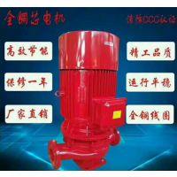 一手价 化工管道泵ISG100-250卧式清水管道泵 运行平稳 批发商
