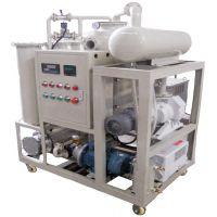 绝缘油高效真空滤油机ZY-10