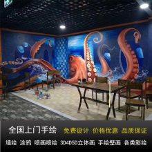 上海墙体彩绘墙绘校园壁画游乐园3D立体画手绘墙涂鸦喷画喷绘3d画