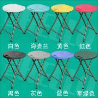 折叠凳塑料凳子家用简易小圆凳户外浴室凳钓鱼凳休闲板凳折叠椅