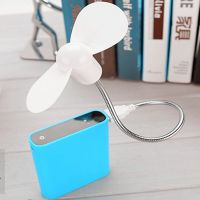 雷思尼 USB小风扇迷你蛇形电风扇便携式笔记本电脑移动电源小风扇