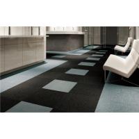 供应日本进口丽彩防污方块地毯 34001/34015