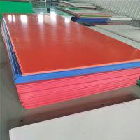 塑料厂家定做超高分子量聚乙烯板 阻燃煤仓衬板 耐磨塑料垫块
