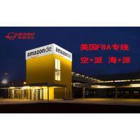什么是海外仓、虚拟海外仓、一件代发货、小包专线服务?