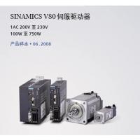 西门子变频器、伺服电机、调速器、触摸屏维修