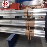 上海供应5754铝板 规格齐全 可定尺切割零割零售