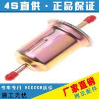 适配东风小康 K07 K17 K07S V27 V29 C35 C37汽油滤清器滤芯格燃