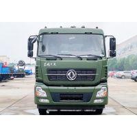 东风天龙60米雾炮车规格型号/配置/参数