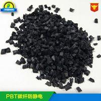 广东供应PBT 聚对苯二甲酸丁二醇脂 导电防静电材料价格