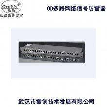 地凯DK-10f/BNC监控系统视频信号防雷器