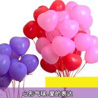 乳胶心形气球 婚礼婚房装饰桃心气球 生日派对布置气球婚庆用品