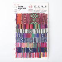 厂家直销 民族亮丝提花布料 民族风面料 民族风色织布料