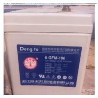 北京灯塔6-GFM-120蓄电池原装供应