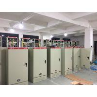 保质保量 UPS进线柜|低压开关柜|配电箱 配电柜低压成套配电柜