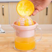 橙汁柠檬手动榨汁器创意家用迷你型榨汁杯学生宿舍手摇水果压汁机