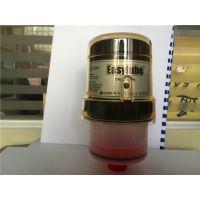 Easylube自动加脂器 高端非标机械自动润滑装置 单点重复用加脂器