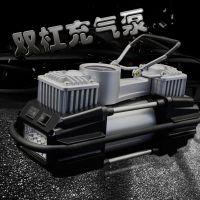 车志酷车载金属充气泵汽车轮胎打气泵车用12v电动便携应急双缸