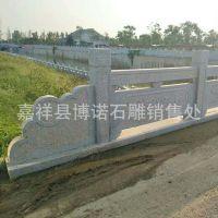厂家生产石雕建筑护栏 小桥河道汉白玉栏板