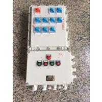 不锈钢防爆配电箱、优质防爆配电箱生产商