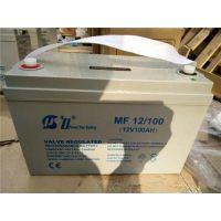 PSB蓄电池MF12-65 派士博铅酸免维护蓄电池12V65AH经销商\性能参数