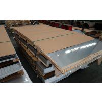 NS336镍铬合金材料热处理 NS336镍铬合金管 厂家特价