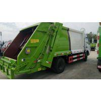 环卫部门专用压缩式垃圾车 价格低质量优 可分期包售后