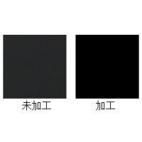 小谷化学-增深增艳剂Polishing Oil No.78 价格电议