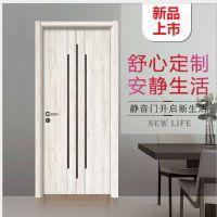 厂家批发 新款优质生态木免漆 室内套装门 韩式品眚卧室门 热销