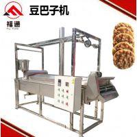 FDDB-6油炸豆巴机铜铁勺米果豌豆花生饼机