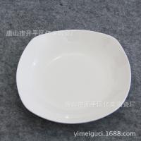 唐山瓷亿美 批发定制骨质瓷7寸方汤盘 酒店用陶瓷西餐盘子 出口外贸可印logo